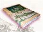Predaj knihy Smolenice